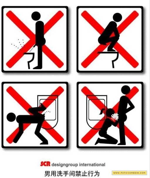 aviso-em-banheiro-japones_1.jpg