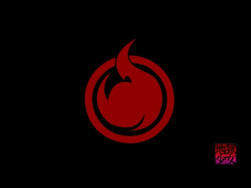 hellsymbol